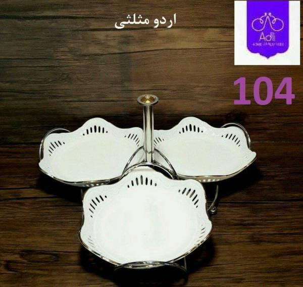 سرویس تزئیناتی کد 104